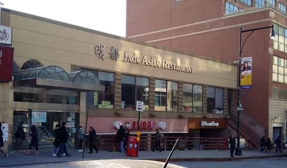 jade-asian-resturant-flushing-new-york