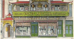 port-arthur-chinese-restaurant