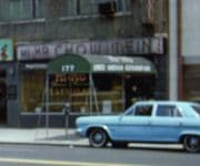 A Trip Down Memory Lane to the Hi-Ho Chinese Restaurant