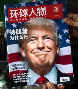 trump-to-china