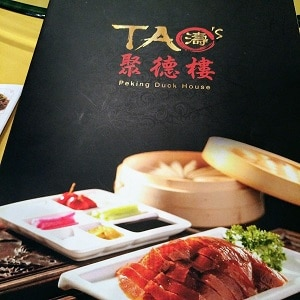 Tao's-Peking-Duck-House-Menu