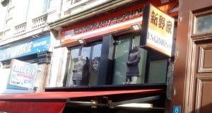 ENGIMONO-chinese-restaurant-lyon-france