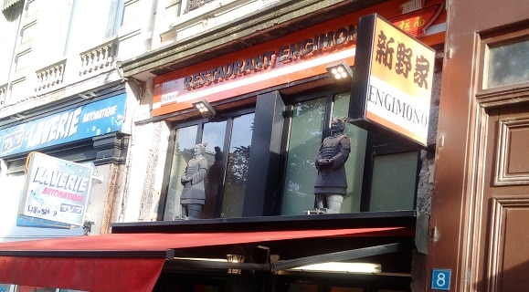 ENGIMONO-chinese-restaurant-lyon-france