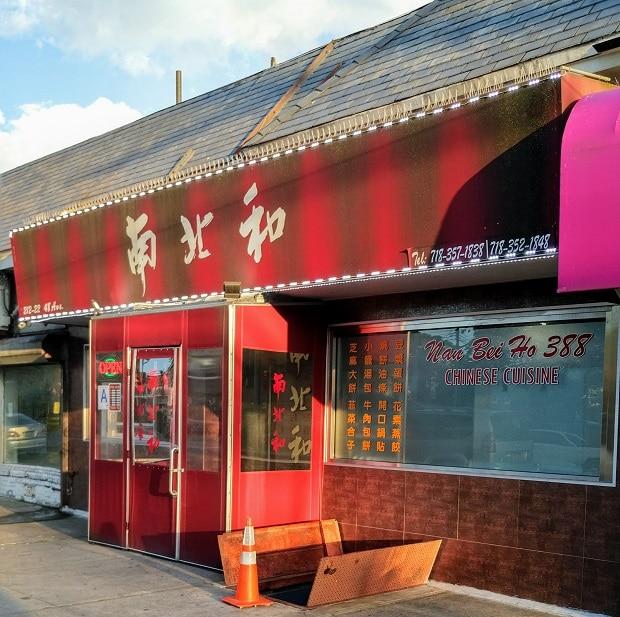 Nan-Bei-Ho-Chinese-Restaurant-exterior