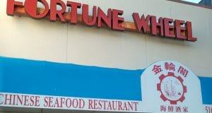 Fortune-Wheel-Seafood-Restaurant