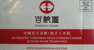 dumpling-galaxy-chinese-restaurant