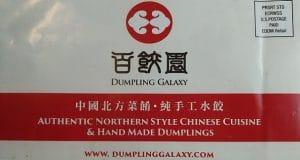 dumpling-galaxy-chinese-restaurant