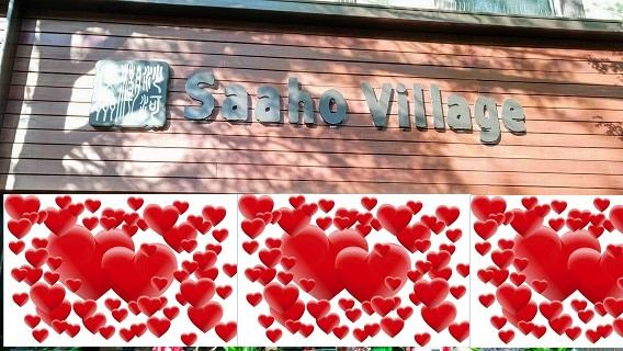 Saaho-Village-Valentines-Day