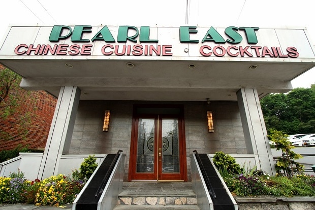 pearl-east-chinese-restaurant