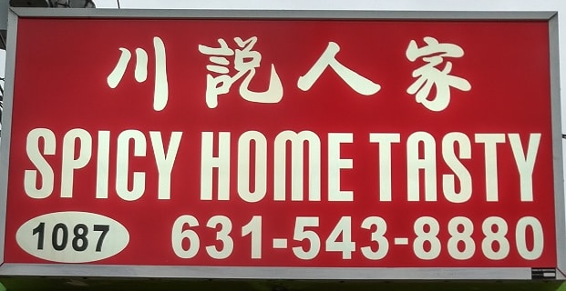 spicy-home-tasty-sign