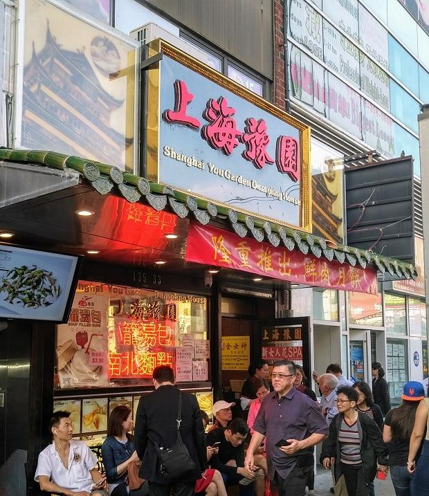 Shanghai-You-Garden-Dumpling-House-Flushing-NY