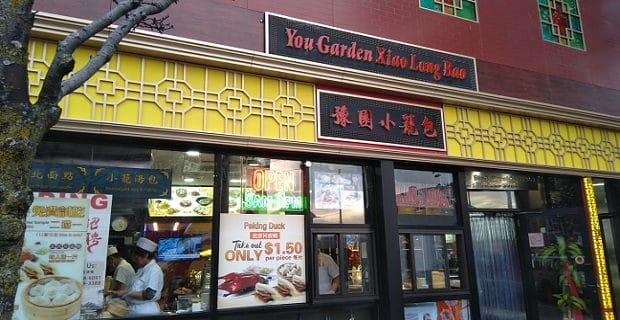 you-garden-xiao-long-bao-chinese-restaurant