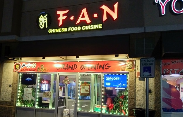 F-A-N-Chinese-Restaurant