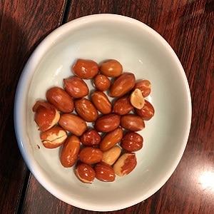 Exhibit-B-Peanuts