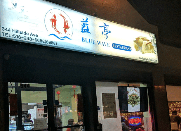 blue-wave-chinese-restaurant
