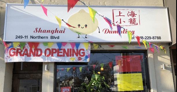 shanghai-dumpling-little-neck-new-york