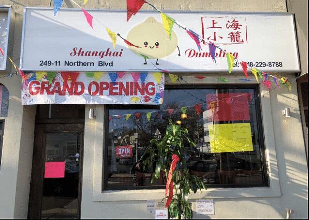 shanghai-dumpling-little-neck
