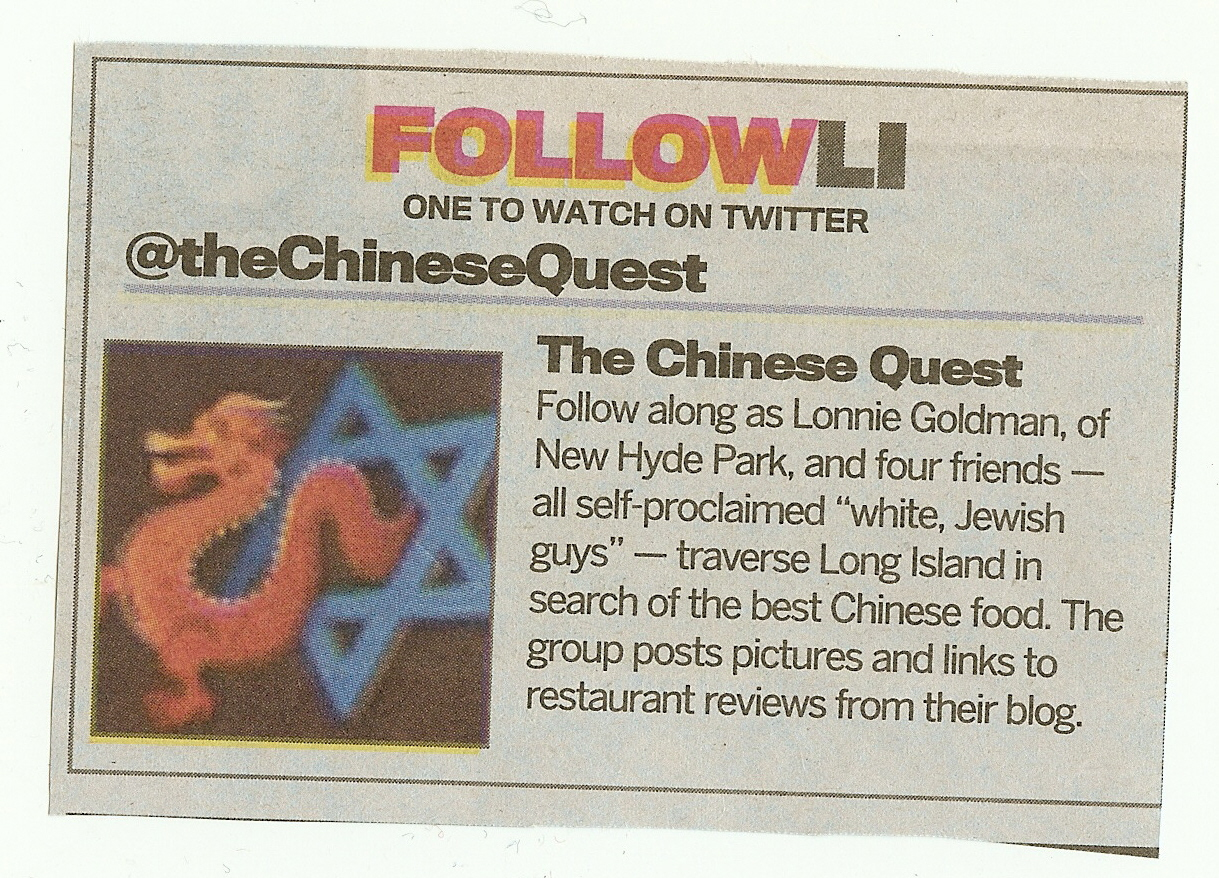 [Check!] The Chinese Quest Mentioned in Newspaper