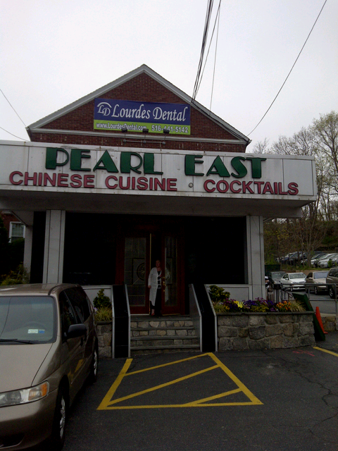 Pearl East Chinese Restaurant Manhasset
