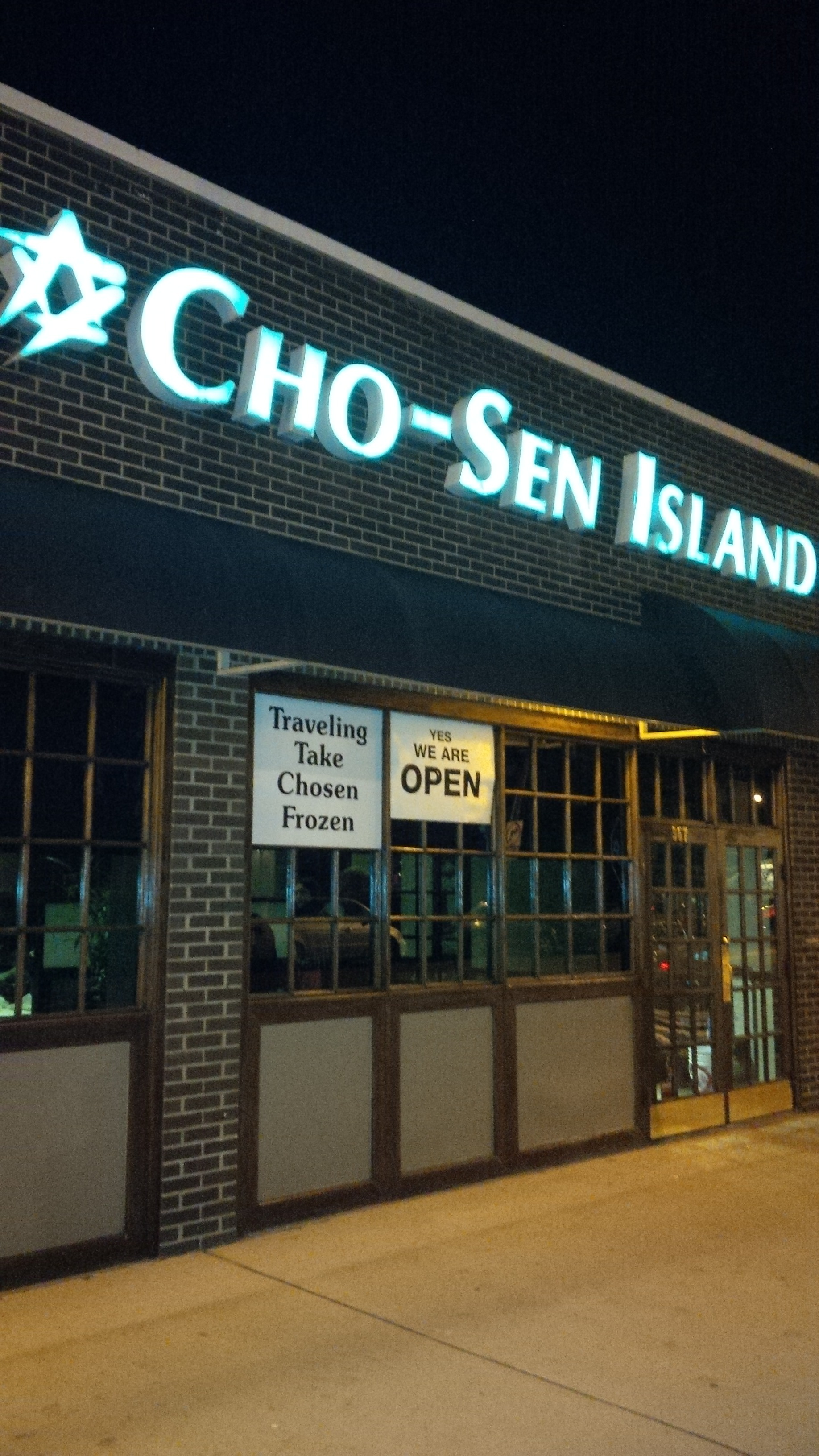 [REVIEW] Cho-Sen Island, Lawrence, NY
