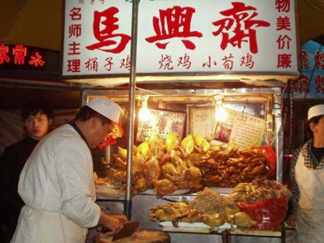 World's Oldest Chinese Restaurant - Ma Yu Chang's Bucket Chicken ...