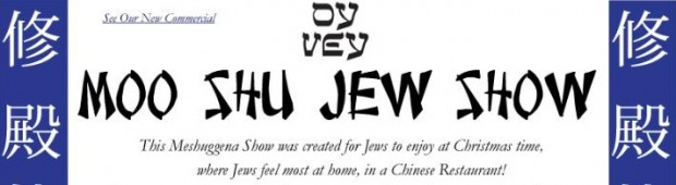 Funny Jewish / Chinese Restaurant Jokes | The Chinese Quest