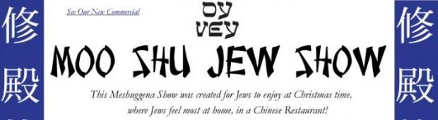 Jewish-Christmas-Flyer-620x170