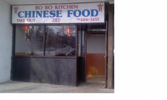 [Take Out Review]  Bo Bo Kitchen, Roslyn