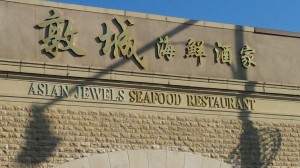 Asian Jewels Seafood Chinese Restaurant