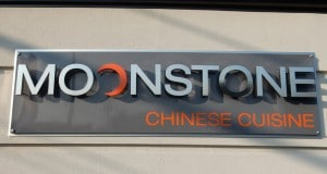 Moonstone-Chinese-Restaurant-Great-Neck