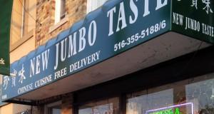 Best Chinese Food in New Hyde Park New Jumbo Taste