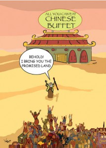 chinese-buttet