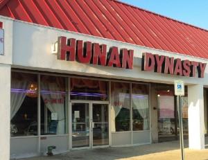 Hunan Dynasty Levittown New York