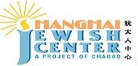 Shanghai Jewish Center