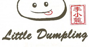 Little Dumpling Chinese Restaurant