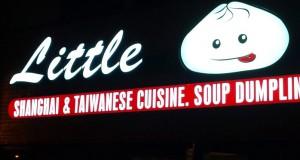Little Dumpling Chinese Restaurant