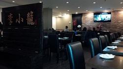Little Dumpling Chinese Restaurant Interior