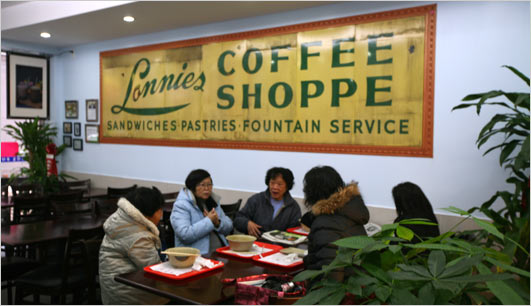 Lonnie's Coffee Shop