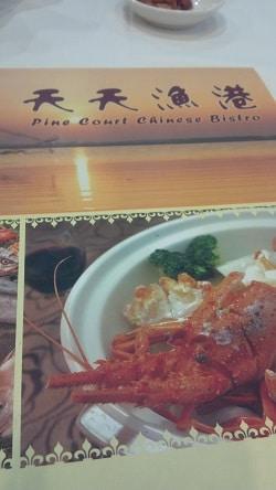 Pine Court Chinese Bistro Restaurant Menu