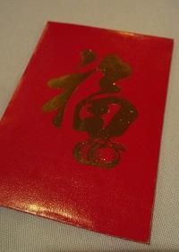 Hung Bao Red Envelope
