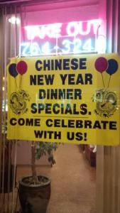 Palace of Wong Chinese New Year