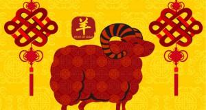 Sheep Year Chinese New Year