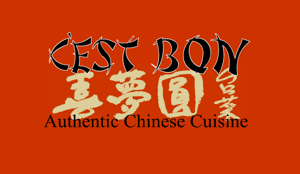 """""""C"""" is for Chinese Food #AtoZChallenge @AprilA2Z"""