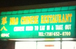 Number Eight Chinese Restaurant
