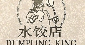 The Dumpling King - Mini Mee