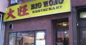 Weird Chinese Food