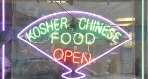 Kosher-Chinese-Food-Restaurant