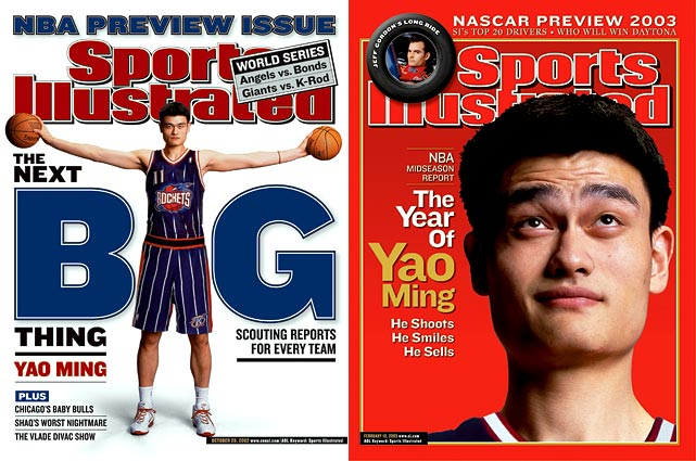 """Y"" is for Yao #AtoZChallenge @AprilA2Z"