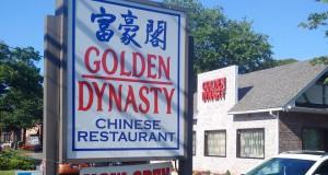 Golden-Dynasty-St-James-Exterior