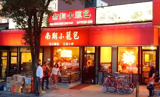 [REVIEW] Nan Xiang Dumpling House, Flushing